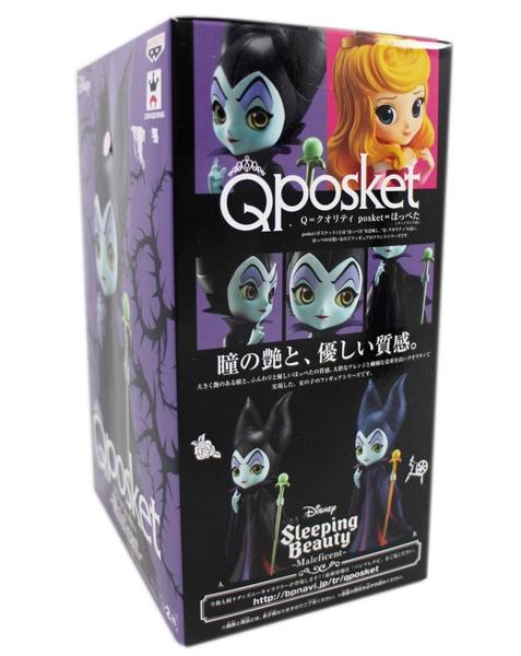 【卡漫城】 限量版 黑魔女 Q版 公仔 黑色 ㊣版 日版 擺飾 Qposket 睡美人 迪士尼 模型 收藏 萬普