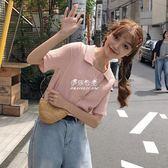 女裝韓版方領短袖襯衫簡約純色百搭單排扣上衣學生潮  伊莎公主