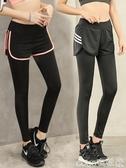 健身褲秋季瑜伽褲女健身房運動緊身褲速干高彈力跑步假兩件長褲網紅春季特賣