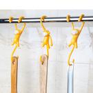 可愛卡通猴子掛鉤免打孔櫥櫃S型掛架廚房浴室塑料壁掛S掛鉤─預購CH5645