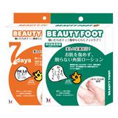 Beauty foot 日本煥膚足膜(共兩款一般/加大尺碼) Vivo薇朵