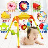 0-1歲新生兒健身架 嬰幼兒3-6-12個月兒童玩具寶寶音樂早教健身器  igo 童趣潮品