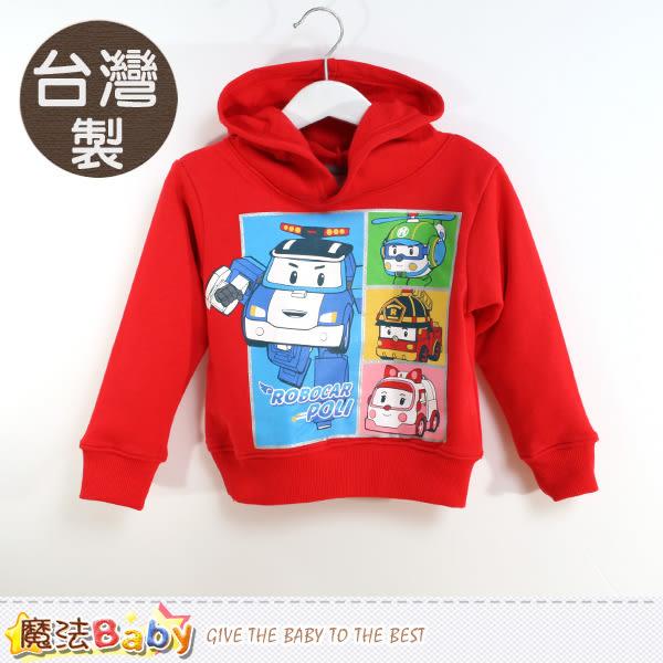 兒童帽T 台灣製POLI(波力)正版厚磅暖絨連帽T恤 魔法Baby