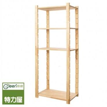 特力屋 Green綠緻 日式 松木可續接四層架 74x46x180cm