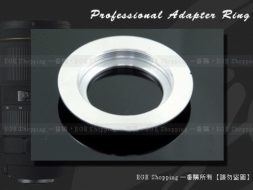 EGE 一番購】M42鏡頭轉MINOLTA MD機身轉接環【標準版】