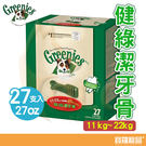 健綠Greenies潔牙骨原味(11-2...