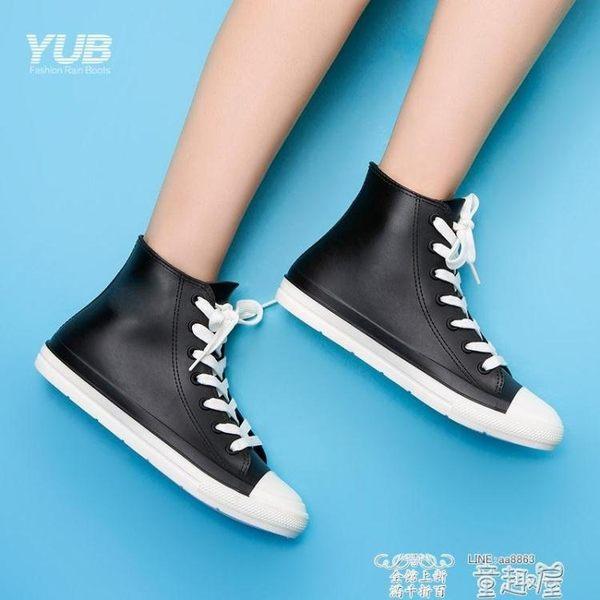 雨靴 休閒雨鞋中筒時尚雨靴防滑膠鞋短筒水靴水鞋都市情侶雨鞋女潮 童趣屋
