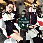 克妹Ke-Mei【AT48140】Korea 小香名媛風黑白撞色性感露肩包臀洋裝