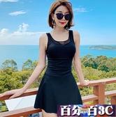 泳衣女2020新款性感泡溫泉顯瘦遮肚連體裙式小胸聚攏韓版游泳裝 百分百