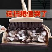 尾牙年貨節佳筒手掃把簸箕套裝組合家用掃地掃頭發神器洛麗的雜貨鋪