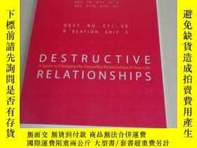 二手書博民逛書店DESTRUCTIVE罕見RELATIONSHIPS 破壞性關系Y6332 看圖 看圖 出版2002
