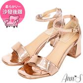 Ann'S不踩雷美腿製造機一字帶涼鞋-寬帶6公分中跟-玫瑰金