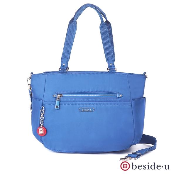 beside u BNUT 防盜刷磁扣手提托特包肩背包側背包三用包-藍色 原廠公司貨