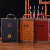 新款紅酒包裝盒復古鱷魚紋單雙支皮盒禮品盒葡萄酒箱定制紅酒盒子  【雙十二免運】