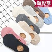 隱形襪-純色螺紋防滑隱形襪