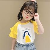 女童T恤嬰兒童裝半袖純棉上衣女童短袖t恤夏季薄款女寶寶小童夏裝【快速出貨八折下殺】