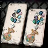 HTC Desire20 pro 19s 19+ 12s U11 EYEs U19e U12+ life U11+ 琉璃百寶袋系列 手機殼 水鑽殼 訂製 DC