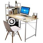 電腦桌臺式書桌簡約現代電腦桌簡易書架辦公桌 Yznd1