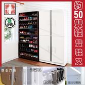 收納櫃 鞋櫃 置物櫃【百嘉美】超級豪華二件式大收納鞋櫃/收納櫃(180CM)穿衣鏡 電腦桌 辦公椅
