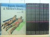 【書寶二手書T2/醫療_QIA】Family Health & Medical Library_1~18冊合售