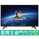 HERAN43型液晶顯示器_含視訊盒HF-43DA7含配送到府+標準安裝【愛買】