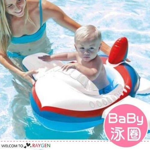 水上飛機車車造型兒童泳圈 坐圈 浮板
