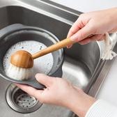 長柄圓頭洗鍋刷不沾油洗碗清潔刷廚房用品家用刷鍋去污刷子 微愛家居