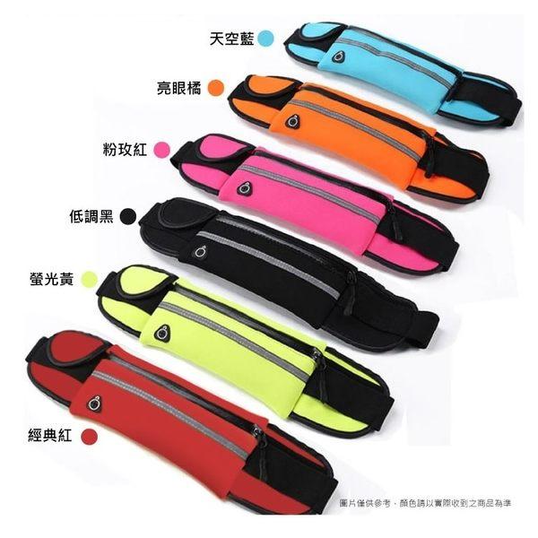 多功能防水運動腰包 戶外跑步包 (0475) 耳機孔 手機包