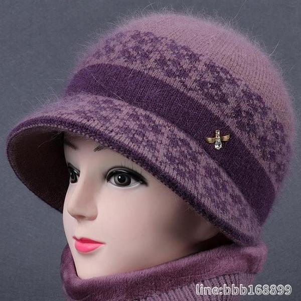 老年帽子 中老年人秋冬天帽子女奶奶兔毛線帽媽媽加絨厚保暖老太太針織棉帽 星河光年