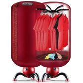 乾衣機 吉母歐式有安全隔網圓形雙層家用乾衣機衣服乾衣機速乾烘衣機靜音 魔法空間