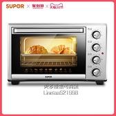 電烤箱家用小型烤箱30L大容量旋轉烤叉多功能蛋糕烘焙面包 每日特惠NMS