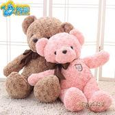 可愛粉色小熊毛絨玩具抱抱熊公仔抱抱熊玩偶布娃娃生日禮物送女生「時尚彩虹屋」