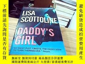 二手書博民逛書店【英文原版】Lisa罕見scottoline--daddy`s