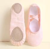 布頭舞蹈鞋女軟底練功鞋兒童芭蕾舞鞋民族跳舞鞋成人瑜伽鞋貓爪鞋WT119 [愛尚生活館]