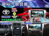 【專車專款】15~18年TOYOTA Camry專用10.2吋觸控螢幕安卓多媒體主機*藍芽+導航+安卓*無碟8核心