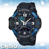 CASIO 卡西歐手錶專賣店 GA-1000-2B 男錶 G-SHOCK 雙顯 橡膠錶帶 飛行錶款 霓虹照明 防水 溫度測量