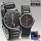 Roven Dino羅梵迪諾 情人巨獻簡約薄款光澤對錶 【含原廠盒卡】 ☆匠子工坊☆【UT0049】