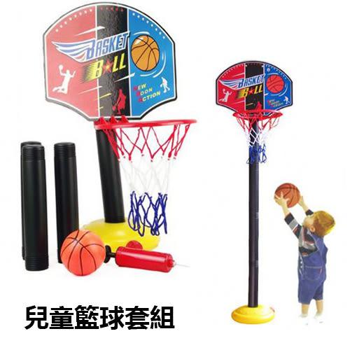 【兒童玩具】兒童籃球架 可升降 攜帶方便 259元