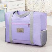 ◄ 生活家精品 ►【N127】素雅大容量旅行袋 整理袋 290D 手提 收納包 肩背 分裝 出國 放行李箱