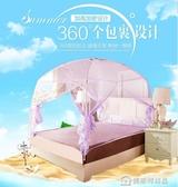 蚊帳蒙古包蚊帳三開門1.8米加高加密1.5雙人家用1.2床上下鋪YYJ 麻吉好貨