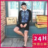 現貨★梨卡 - 男款長袖衝浪衣潛水服二件式泳裝泳衣C921-1