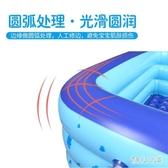兒童充氣泳池加厚小孩洗澡盆成人家庭戲水池 JH1229『俏美人大尺碼』