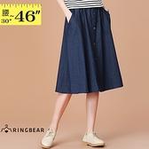 牛仔裙--百搭復古風排釦鬆緊腰頭傘擺牛仔長裙(藍XL-4L)-Q75眼圈熊中大尺碼