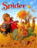 Spider  11-12月號/2018