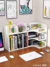 簡易書桌上置物架兒童桌面小書架收納學生家用書櫃簡約辦公省空間 樂活生活館