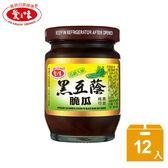 【愛之味】黑豆蔭脆瓜130g(12入/打)-電電購