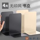 4片 書立書夾書靠書擋書架鐵簡易桌上桌面...