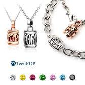 情侶項鍊 情侶手鍊 ATeenPOP 白鋼項鍊 鋼手鍊 對鍊 幸運石 單個價格 情人節禮物 聖誕禮物
