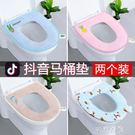 家用馬桶墊廁所坐墊子通用防水馬桶套坐便套...