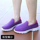 女鞋 輕量透氣休閒鞋 P-7123...